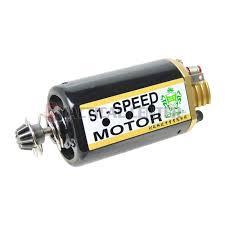 motor spp